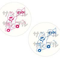 「どうとく」ヤンキー缶バッジ(57mm)