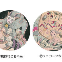 「animism girl」57mm缶バッジ(蜘蛛ねこちゃん/ユニコーンちゃん)