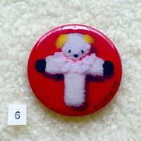 『綿入玩具大流行世界』缶バッジ (no.6)おいのりシスターズ