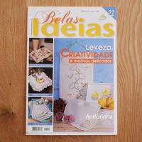 カステロ・ブランコ刺繍、その他 Belas Ideias 22