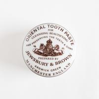 1900年の歯磨き粉入れ レプリカ