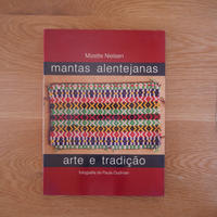 アレンテージョの毛布 Mantas Alentejanas