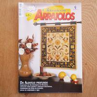 アライオロス刺繍図案 Clássicos de Arraiolos No.82