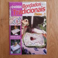 オビドス刺繍 Arte Ideias/Bordados Tradicionais Óbidos -2