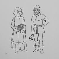 ポルトガルのヴィンテージスタンプ/12世紀のカップル