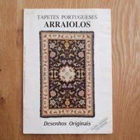【古書】アライオロス刺繍作品集 Tapetes Portugueses Arraiolos No.9