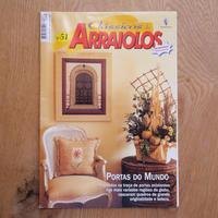 アライオロス刺繍図案 Clássicos de Arraiolos No.51
