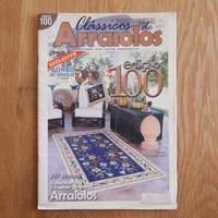 【古書】アライオロス刺繍図案 Clássicos de Arraiolos No.100