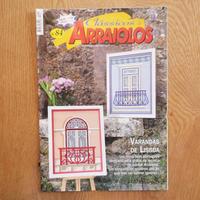 アライオロス刺繍図案 Clássicos de Arraiolos No.84