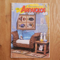【古書】アライオロス刺繍図案 Clássicos de Arraiolos No.66