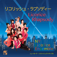 Licorice Rhapsody Japanese Edition