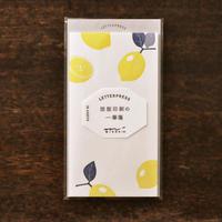 活版印刷の一筆箋 レモン柄