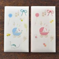 ご出産祝い 祝儀袋