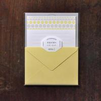 活版印刷のレターセット 花ライン柄 黄