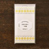 活版印刷の一筆箋 花ライン柄 黄