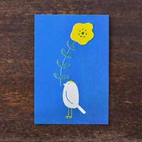 ヨツモトユキ ポストカード 「花くわえ小鳥」