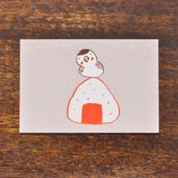 ヨツモトユキ ポストカード 「おにぎりすずめ」