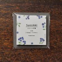 Suosikki  ひとこと付箋 Blueberry