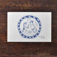ヨツモトユキ ポストカード  「夏の絵皿 《おばけ女子会》」
