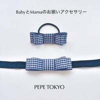 Baby&Mamaセット【蝶ネクタイ】