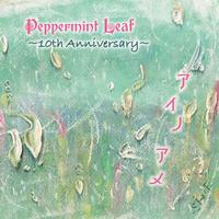 Peppermint Leaf mini album『アイノアメ』CD