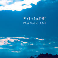 Peppermint Leaf 1st Album『天使の翔ぶ街』