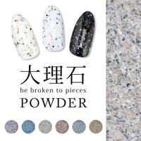 【天然*大理石パウダー 6色】ネイルやレジン、粘土に混ぜてもOK♪