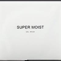 スーパーモイストゲルマスク