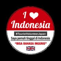 インドネシア/英語 Ver.2 | 缶バッチで観光アシストボランティア
