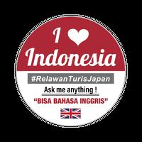 インドネシア/英語Ver.1 | 缶バッチで観光アシストボランティア