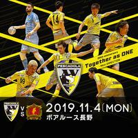 【一般】F.LEAGUE 2019-2020 Div.1 第23節 町田vs長野