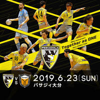 【小中高生】F.LEAGUE 2019-2020 Div.1 第5節 町田vs大分