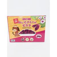 御菓子御殿 犬用紅いもタルト風ビスケ ギフトセット(30g×3)
