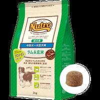 ナチュラルチョイス中型犬~大型犬成犬用ラム&玄米 2kg