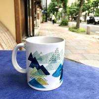 【山】(レ・モンターニュ)ブルー・マグカップ