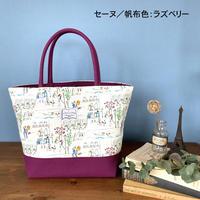帆布コンビ[L]トートバッグ【セーヌ】(全2パターン)