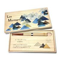 【山】(レ・モンターニュ)お箸(一膳)お箸置き付き