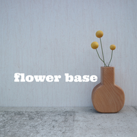 flower base  MARU