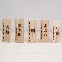 SEKKU  name tag(同梱用)