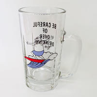 84628 BEER JUG  ON THE WAVE