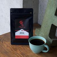 コーヒー豆「anco」ブレンド 100g