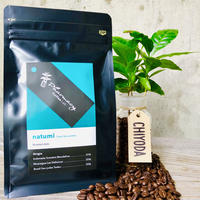 コーヒー豆「natumi」ブレンド 200g