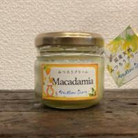 Macadamia (マカダミア)