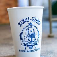 「ZURU-ZURU」 500cc CUP - 波佐見焼