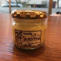Vanilla & Green tea (バニラグリーンティ)