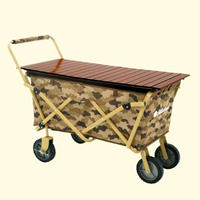 MA TIME / FOLDING WAGON