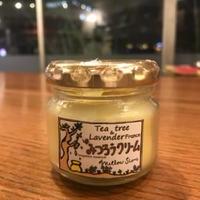 Tea tree & Lavender (ティートゥリーラベンダー)