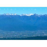 2.4m超ワイドパノラマポスター「御嶽から白馬三山まで」