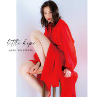 little hope(5冊特典用)