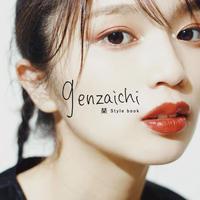 genzaichi